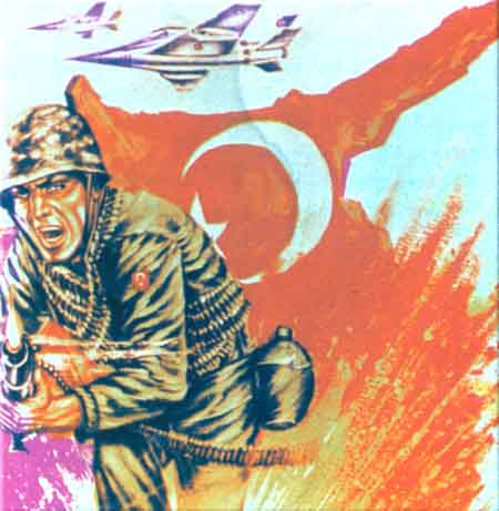 http://www.greeklibrary.agrino.org/projects/cyprus1974/images/invasion/invasion_poster3_450_bg.jpg